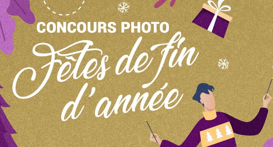 Nouvelle édition du concours de décoration de Noël dans les centres